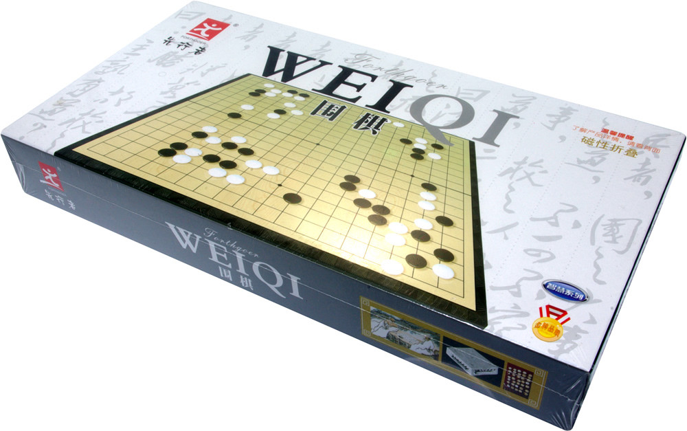 Weiqi Game, folding magnetic Go board
