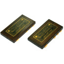 Pair of Pall Mall Whist markers