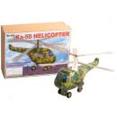 KA50 camouflage Helicopter